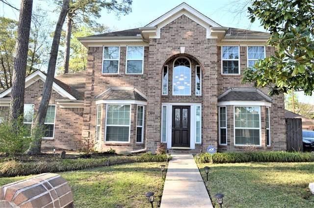 8110 Morningbrook Court, Spring, TX 77379 (MLS #8419387) :: Homemax Properties