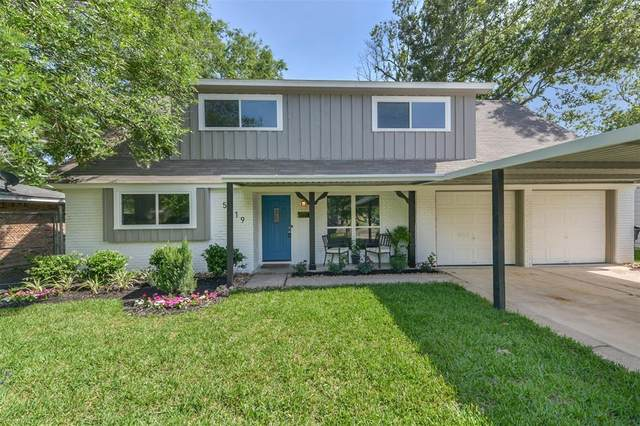 5119 Chantilly Lane, Houston, TX 77092 (MLS #8421631) :: All Cities USA Realty