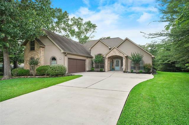 252 Camden Hills Drive, Montgomery, TX 77356 (MLS #84222609) :: The Home Branch