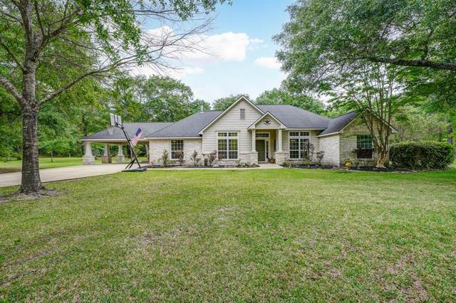 7683 Rodeo Road, Waller, TX 77484 (MLS #84411044) :: The SOLD by George Team