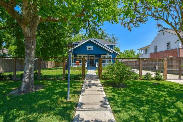 3653 Griggs Road, Houston, TX 77021 (MLS #8442083) :: My BCS Home Real Estate Group