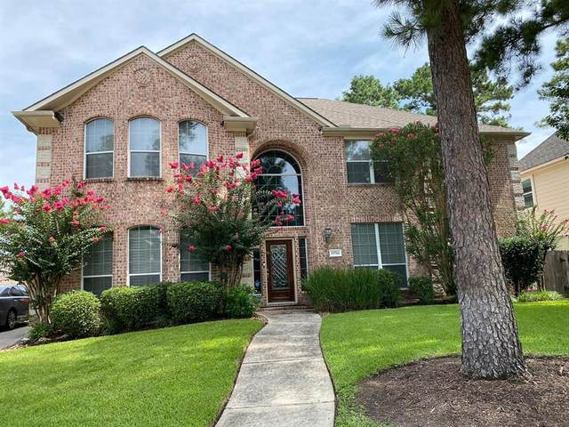 11714 Moccasin Court, Tomball, TX 77377 (MLS #84422320) :: Ellison Real Estate Team