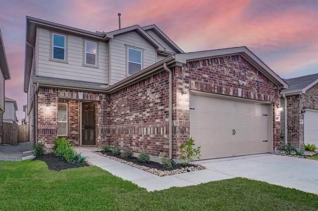 13035 Mills Grove Drive, Houston, TX 77070 (MLS #84571385) :: Homemax Properties