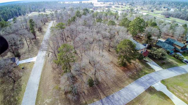 12 Sunny Hill Lane, Huntsville, TX 77340 (MLS #84584777) :: Ellison Real Estate Team