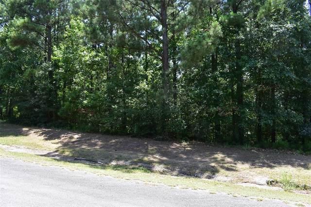 10 N Forest Drive, Huntsville, TX 77340 (MLS #84613806) :: Ellison Real Estate Team
