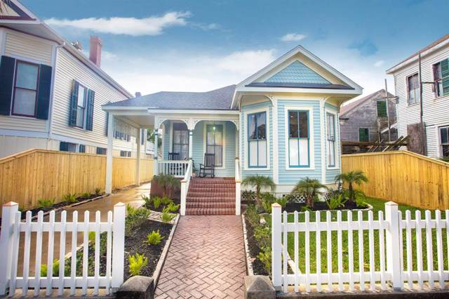 3323 Avenue L, Galveston, TX 77550 (MLS #84647593) :: Texas Home Shop Realty