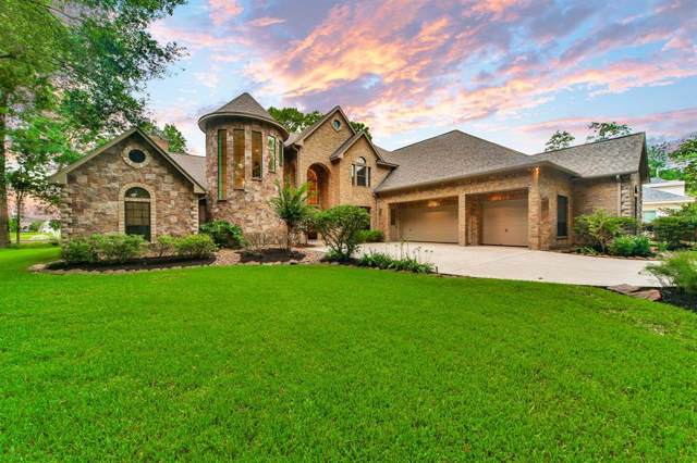 17115 Lakeway Park, Tomball, TX 77375 (MLS #84705768) :: The Parodi Team at Realty Associates