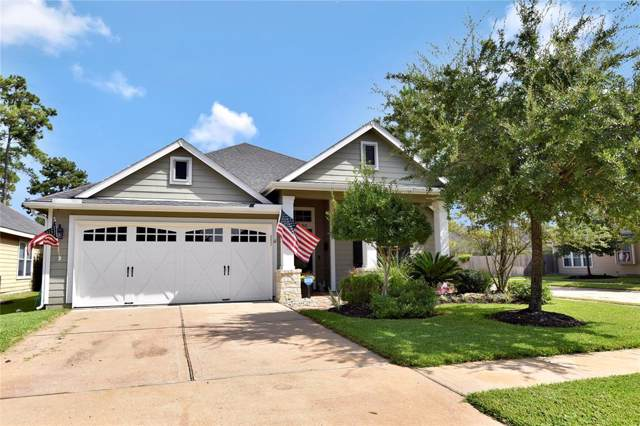 18830 Magnolia Arbor Lane, Tomball, TX 77377 (MLS #84811798) :: TEXdot Realtors, Inc.