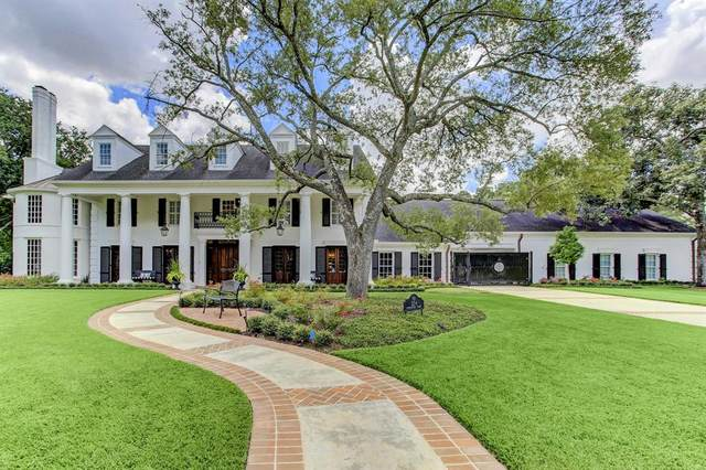 204 Kensington Court, Houston, TX 77024 (MLS #84916961) :: The Property Guys
