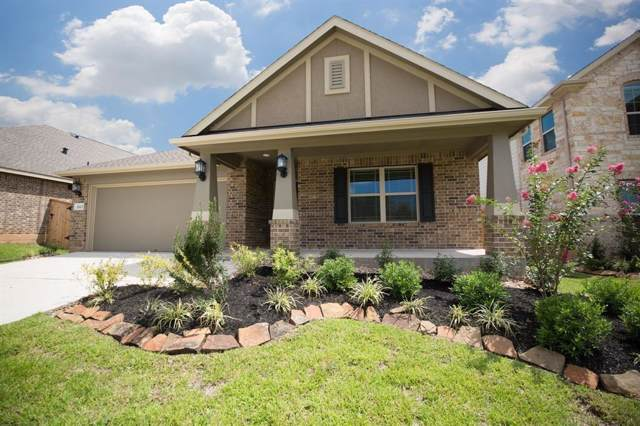 2623 Bright Rock Lane, Conroe, TX 77304 (MLS #85352514) :: Texas Home Shop Realty