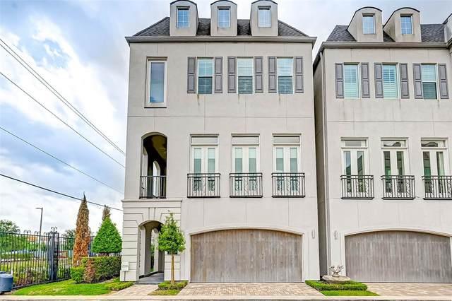 11103 Savannah Oaks Lane, Houston, TX 77043 (MLS #85387603) :: All Cities USA Realty
