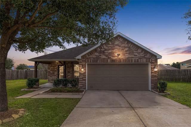 2406 Lakecrest Terrace Court, Katy, TX 77493 (MLS #85389947) :: Texas Home Shop Realty