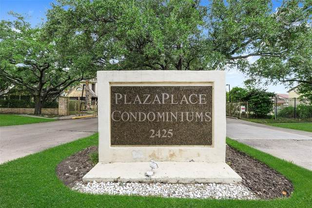 2425 Holly Hall Street A-1, Houston, TX 77054 (MLS #85469871) :: Michele Harmon Team