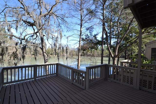 12666 Briar Patch Road, Houston, TX 77077 (MLS #85586243) :: Guevara Backman