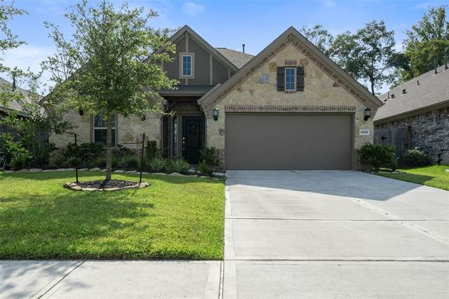 18818 Rosewood Terrace Drive, New Caney, TX 77357 (MLS #85716641) :: NewHomePrograms.com
