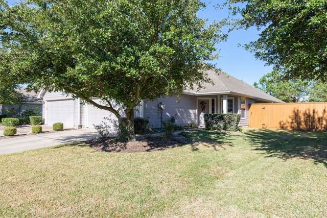 5323 Garnetfield Lane, Katy, TX 77494 (MLS #85738969) :: Texas Home Shop Realty