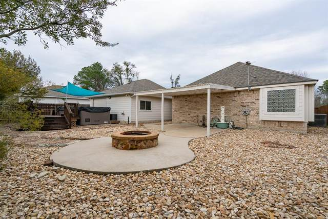1331 Serene Trail, Tomball, TX 77375 (MLS #85953862) :: Area Pro Group Real Estate, LLC