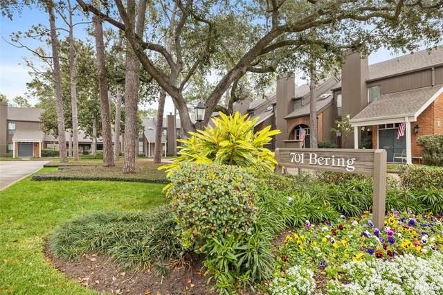 701 Bering Drive #1502, Houston, TX 77057 (MLS #85962342) :: Homemax Properties