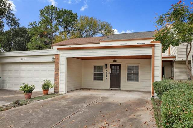 5912 Arncliffe Drive, Houston, TX 77088 (MLS #86003051) :: Texas Home Shop Realty