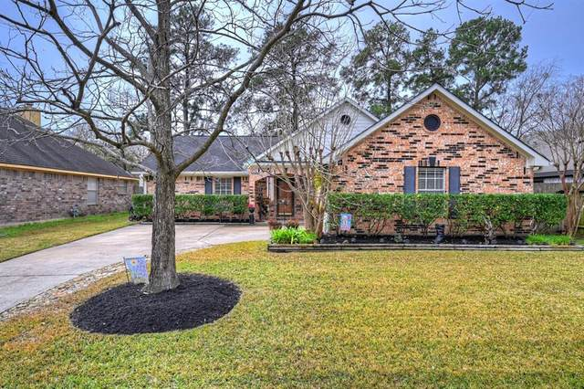 17655 Windy Point Drive, Spring, TX 77379 (MLS #86104795) :: Green Residential