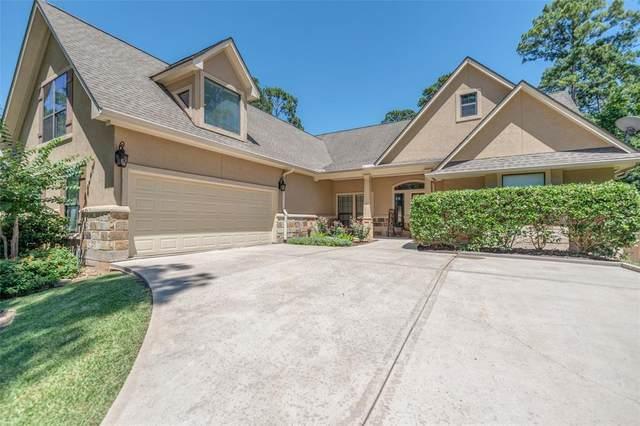 11667 Sagittarius Drive W, Willis, TX 77318 (MLS #86127993) :: The Home Branch