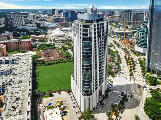 1409 Post Oak Boulevard #1403, Houston, TX 77056 (MLS #86200240) :: Phyllis Foster Real Estate