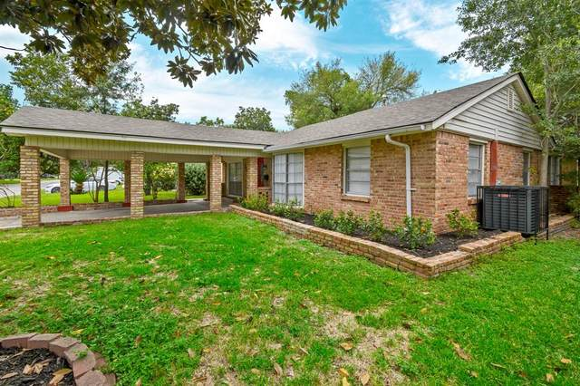1435 Demaree Lane, Houston, TX 77029 (MLS #86463520) :: Rachel Lee Realtor