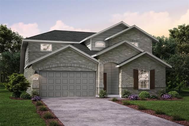 12526 Bedford Bend Drive, Humble, TX 77346 (MLS #86762042) :: Keller Williams Realty