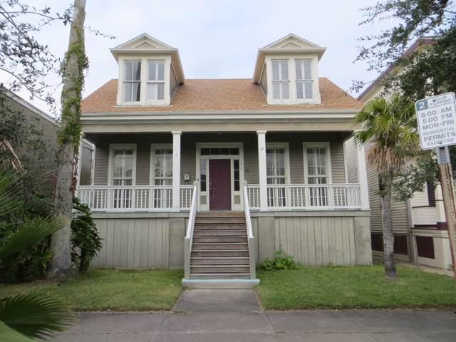 1414 Post Office Street, Galveston, TX 77550 (MLS #86988420) :: CORE Realty