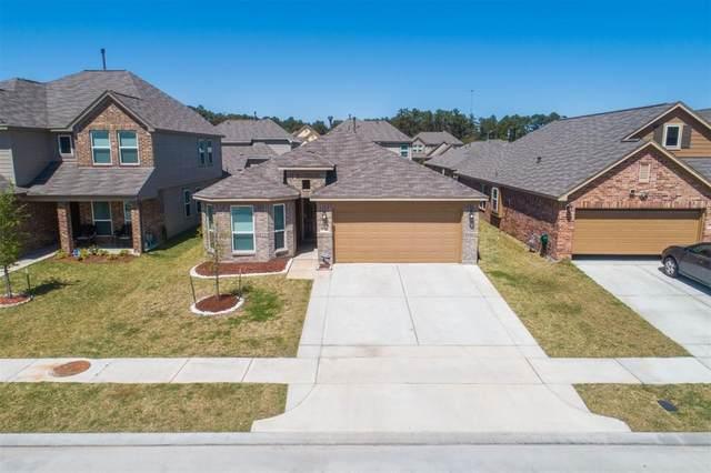1047 Carolina Wren Circle, Houston, TX 77073 (MLS #86989740) :: Green Residential