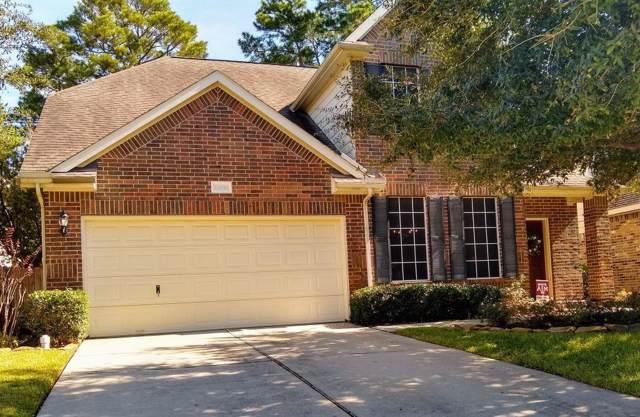 20010 Cypresswood Estates Run, Spring, TX 77373 (MLS #87119233) :: Ellison Real Estate Team
