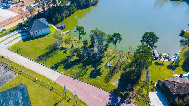 Lot 5 Diamondhead Road North, Conroe, TX 77356 (MLS #87265819) :: Area Pro Group Real Estate, LLC