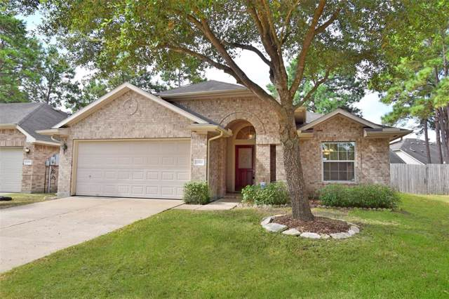 13931 Sac Court, Cypress, TX 77429 (MLS #87277942) :: Texas Home Shop Realty