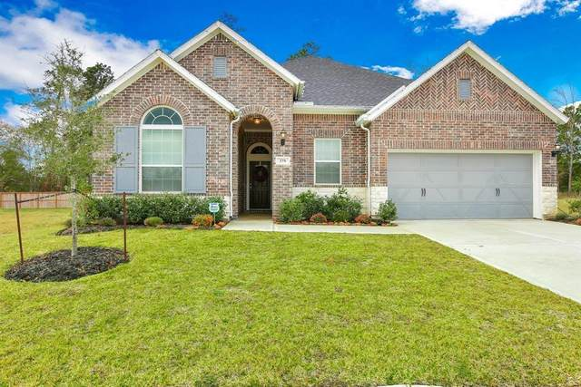 375 Westlake Terrace Drive, Conroe, TX 77304 (MLS #87335128) :: Ellison Real Estate Team