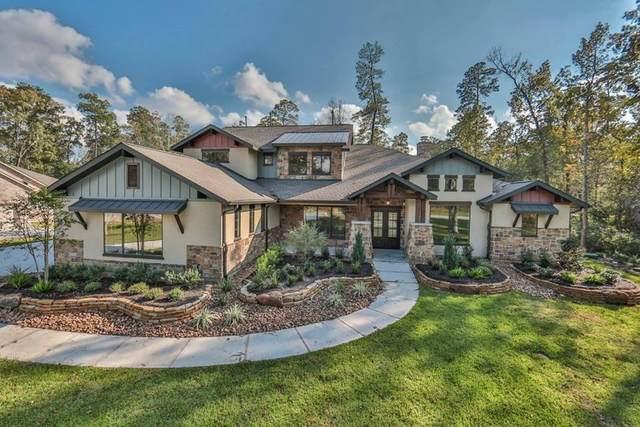 20303 Tealpointe Ridge Lane, Tomball, TX 77377 (MLS #87353513) :: Texas Home Shop Realty