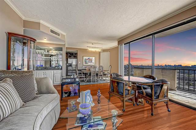 3350 Mccue Road #2101, Houston, TX 77056 (MLS #87509829) :: All Cities USA Realty