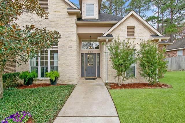 222 Windsor Lane, Livingston, TX 77351 (MLS #8751544) :: Lerner Realty Solutions