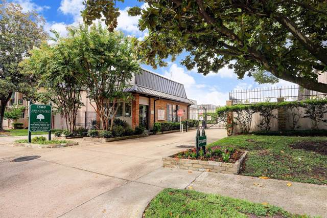 2475 Underwood Street #167, Houston, TX 77030 (MLS #87525678) :: The Heyl Group at Keller Williams