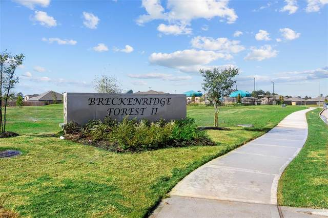 2326 Silver Plume, Spring, TX 77373 (MLS #87543405) :: The Home Branch