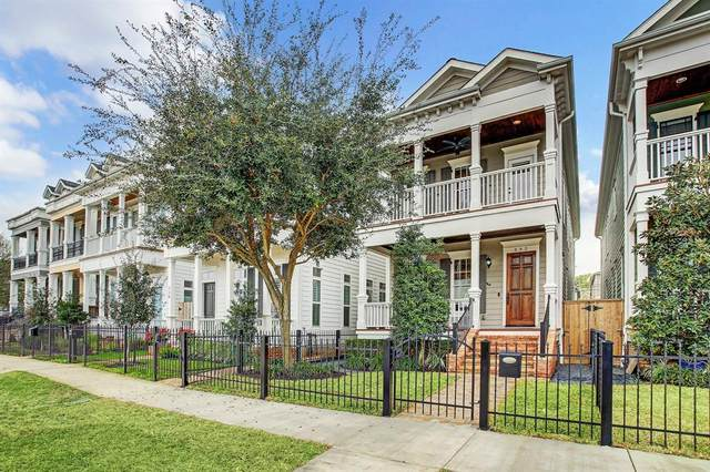 332 W 24th Street, Houston, TX 77008 (MLS #87549210) :: Keller Williams Realty