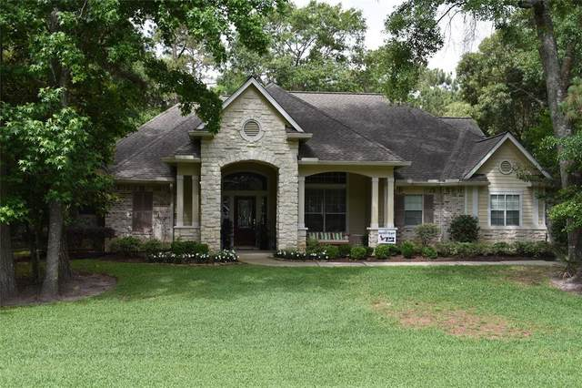13270 Brookfield Lane, Conroe, TX 77302 (MLS #87611727) :: The Bly Team