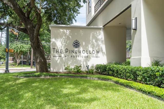 4950 Woodway Drive #610, Houston, TX 77056 (MLS #87794904) :: All Cities USA Realty