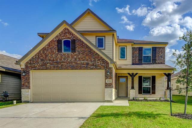 1054 Ranch Oak Drive, Houston, TX 77073 (MLS #87836527) :: The Freund Group