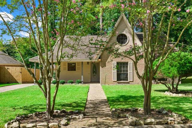11811 Briarwood Lane, Montgomery, TX 77356 (MLS #87956080) :: The SOLD by George Team