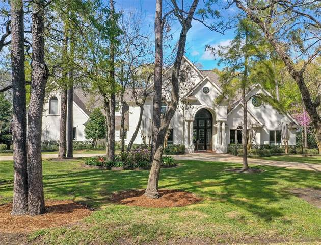 12014 Tall Oaks, Bunker Hill Village, TX 77024 (MLS #87978665) :: The SOLD by George Team