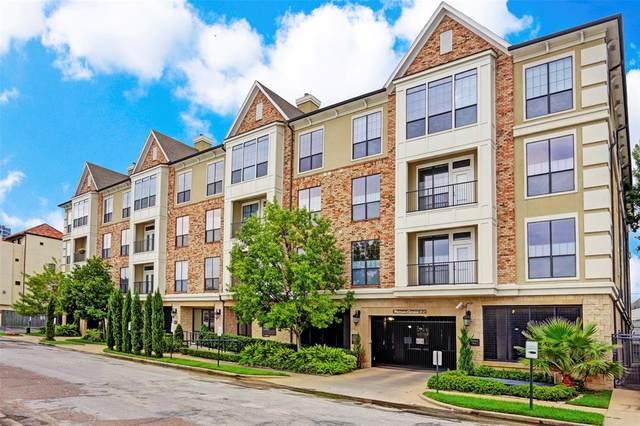2120 Kipling Street #208, Houston, TX 77098 (MLS #88199672) :: My BCS Home Real Estate Group