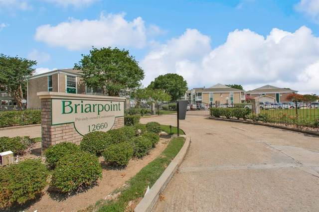 12660 Ashford Point Drive #209, Houston, TX 77082 (MLS #88335444) :: Connect Realty