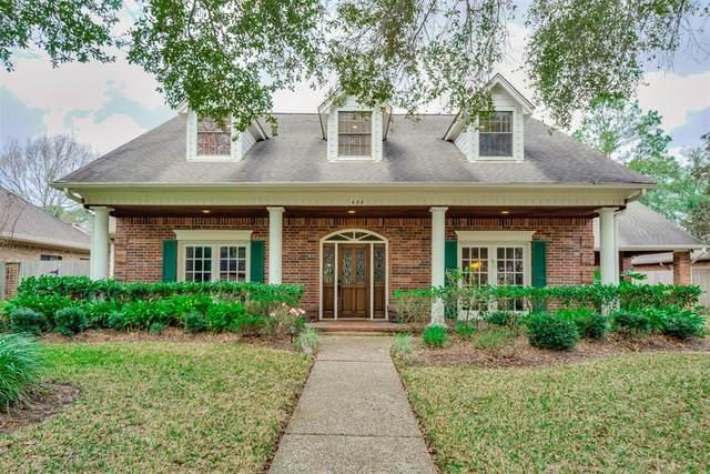 404 Fallow Lane, Friendswood, TX 77546 (MLS #88534088) :: Ellison Real Estate Team