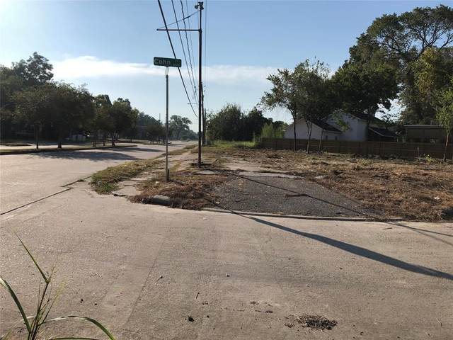 7015 W Montgomery Road, Houston, TX 77091 (MLS #88679470) :: Texas Home Shop Realty