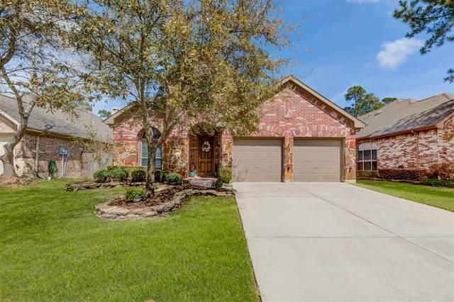 12311 Arkansas Post Lane, Humble, TX 77346 (MLS #88725596) :: The Sansone Group